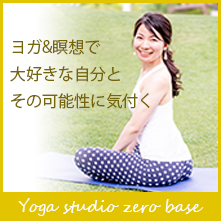 Yoga studio zero base